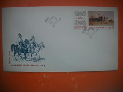 HOPCT PLIC FDC 2709  ZIUA MARCII POSTALE ROMANESTI 1972 -ROMANIA foto