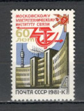 U.R.S.S.1981 60 ani Institutul Electrotehnic de Comunicatii  SU.718, Nestampilat