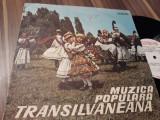 Cumpara ieftin VINIL MUZICA POPULARA TRANSILVANEANA RARITATE!!!! EPD 1007 STARE DISC FB