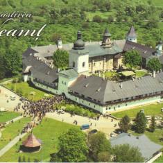 Carte postala CP NT042  - Manastirea Neamt - necirculata, Printata