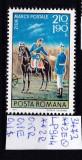 1977 Ziua marcii postale LP944 MNH, Sport, Nestampilat