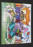 LP 1146 - Desene animate, Walt Disney (I), colita dantelata - 1985, Nestampilat