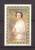 Isle of Man 1985 - Regina Elisabeta II, 5Pound, neuzata