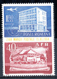 1964 LP595 serie Ziua marcii postale romanesti MNH, Nestampilat