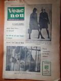 veac nou 14 aprilie 1967-fratii karamazov pe ecran
