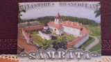 ROM. - MANASTIREA BRANCOVEANU - SAMBATA - VEDERE PANORAMICA- NECIRCULATA.