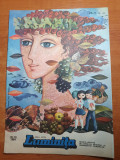 Revista pentru copii - luminita octombrie 1984