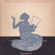 TALMACIRI DE LUCIAN BLAGA - DIN LIRICA UNIVERSALA ( ILUSTRATII A. DEMIAN )