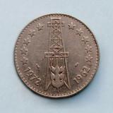 ALGERIA  -  5 Dinars 1972  -  Independence, Africa, Nichel