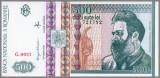 ROMANIA 500 LEI 1992 - AUNC - FILIGRAN PROFIL