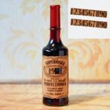Sticla de vin PERFECTIUNEA, Cadouri pentru barbati
