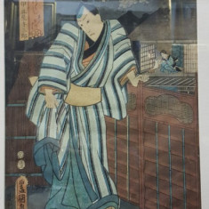 Utagawa Kunisada (1786-1865) - Actorul, Stampa Japoneza