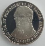 Republica Populara Bulgaria - 5 Leva 1989 - Vasil Aprilov - Proof