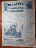 dosarele umorului 29 iunie 1996-satira si umor