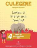 Culegere de Limba și literatura română. Clasa a IV-a