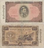 1965, 20 Kyats (P-55) - Burma