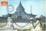 TSV* - MAXIMA MAUSOLEUL EROILOR  MARASESTI 1975, VARIANTA 1