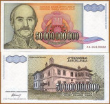 Iugoslavia 1993 - 50.000.000.000 dinara aUNC