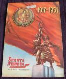STIINTA SI TEHNICA Nr 30 / 1951 proletcultism, ilustratii grafica propaganda