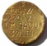 G5. PIESA ALAMA UNIFATA ROMANIA 125 W 220 V I.M. SADU 32 LEI , 18 mm **