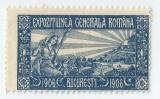 Romania, lot 348 cu 1 timbru fiscal Exp. Generala Romana, 1906, eroare 2, NG, Nestampilat