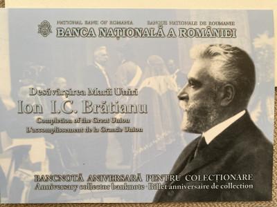 Bancnota aniversara Desavarsirea Marii Uniri foto