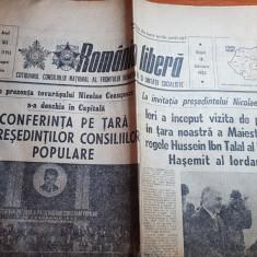 romania libera 18 februarie 1983-presedintele iordaniei la bucuresti