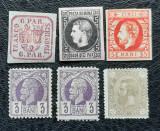 ROMANIA 1864-1890 LOT DE CLASICE NESTAMPILATE, L.P.12,20c,30a,42b,47h. VEZI FOTO, Nestampilat