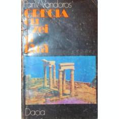 GRECIA CU ZEI SI FARA - PAN V . VANDOROS