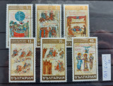 TS21 - Timbre serie Bulgaria - 1969 Religios, Stampilat