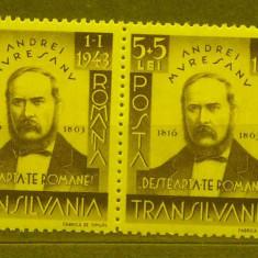 Romania 1942 Andrei Muresanu LP149 - timbre neuzate, Nestampilat