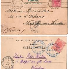 "SV * Romania  LOT 10 BANI 1900 CAROL I cu EROARE ""ORANGE""+ MARTOR   cp circulate"