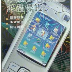 Folie protectie telefon Sony Xperia S, Nozomi LT26i - 131642