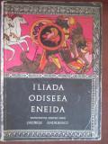 Iliada. Odiseea. Eneida