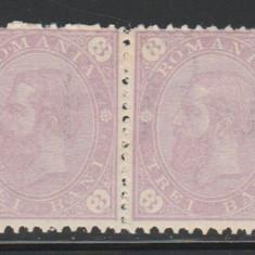 1894 Romania - Carol Cifra in 4 colturi pereche 3 bani neuzata, filigran PR, MNH