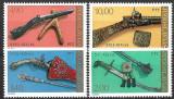 B2845 - Iugoslvia 1979 - Arme vechi 4v.neuzat,perfecta stare, Nestampilat