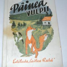 Painea vulpii, M. Prisvin, 1945