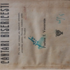 Carte cult greco catolica Vecernia si Manecatul Oradea 1928