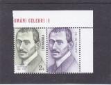 OAMENI CELEBRI I,AUREL VLAICU, VAL 2 LEI  CU VINIETA ,2018,MNH,ROMANIA, Nestampilat