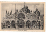 CPIB 16749 CARTE POSTALA - VENETIA. CHIESA ST. MARCO. A. SCROCCHI,VECHE, Germania, Necirculata, Printata