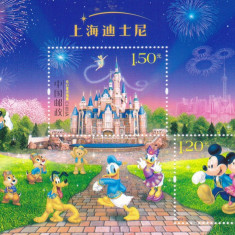 Timbre China 2016 - colita nestampilata (subiect deschidere Disneyland Shanghai), Nestampilat