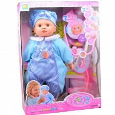 """Bebelus de jucarie """"La Doctor"""" set cu bebelus si accesorii pentru copii - XMY8045"""