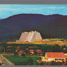 CPIB 15325 - CARTE POSTALA - COVASNA