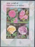 Flora, Trandafiri, Colita nestampilata din India