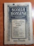 scoala romana mai-iunie 1923-darul principesei elena pentru coloniile scolare