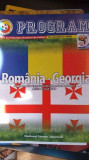 Programe fotbal echipa Națională a României.