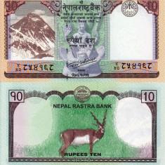 NEPAL 10 rupees 2017 UNC!!!
