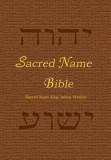 Sacred Name Bible: Sacred Name King James Version