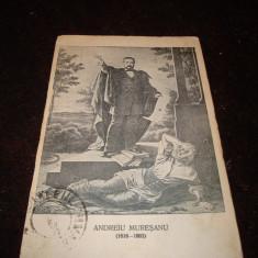 Carte postala- Andrei Muresanu - 1926 - circulata