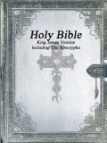 Holy Bible King James Version with the Apocrypha